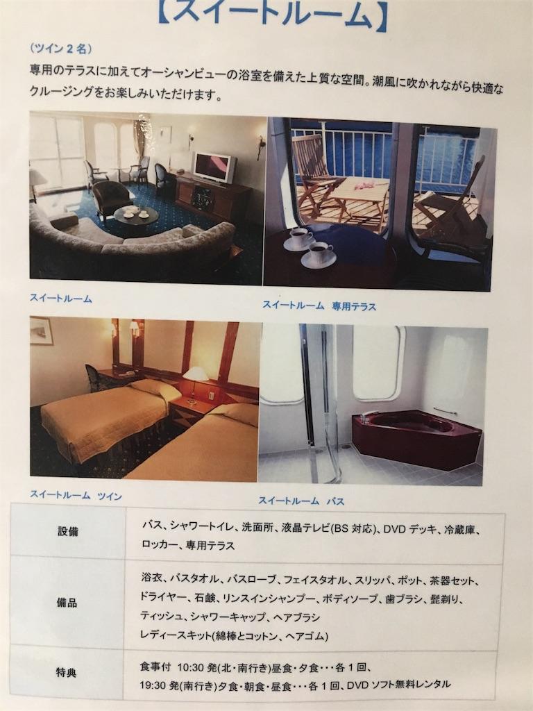 f:id:Star-Kazuma:20180914130910j:image