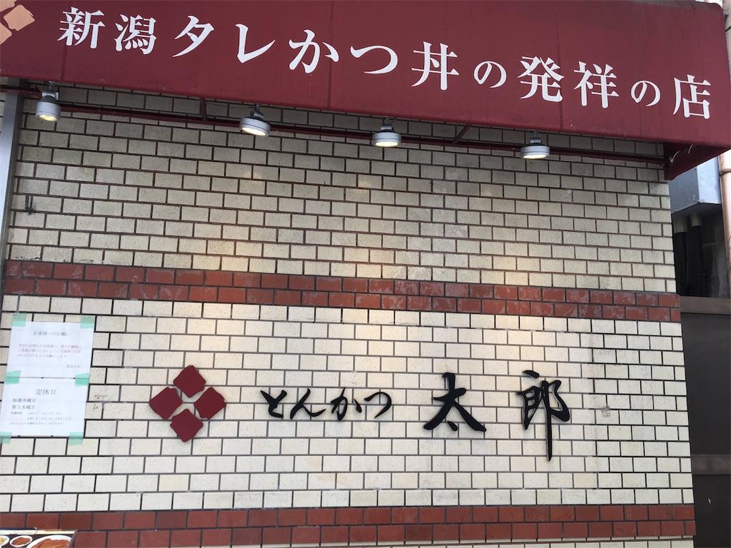 f:id:Star-Kazuma:20180929231043j:image