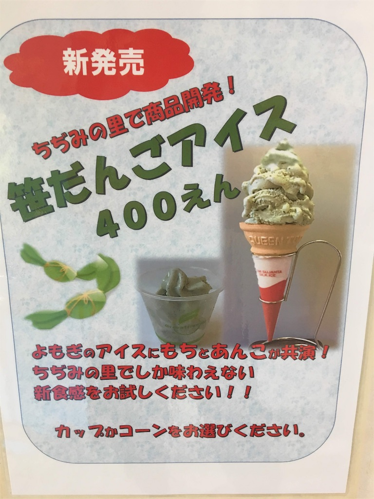 f:id:Star-Kazuma:20180930024134j:image