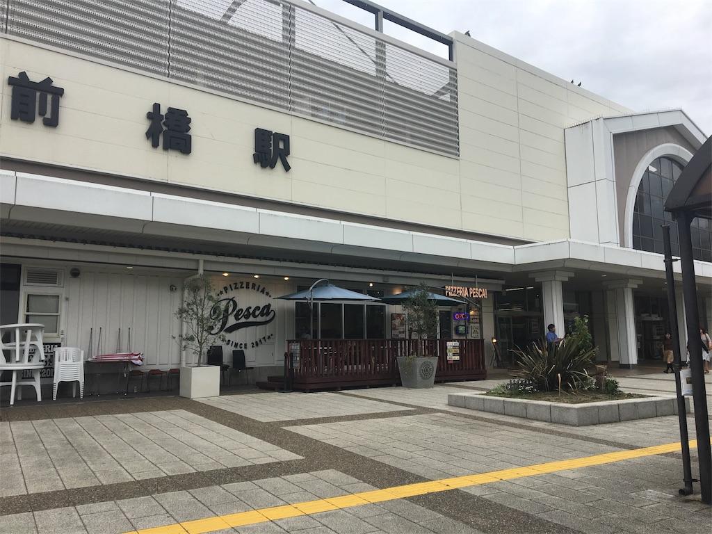 f:id:Star-Kazuma:20180930090418j:image