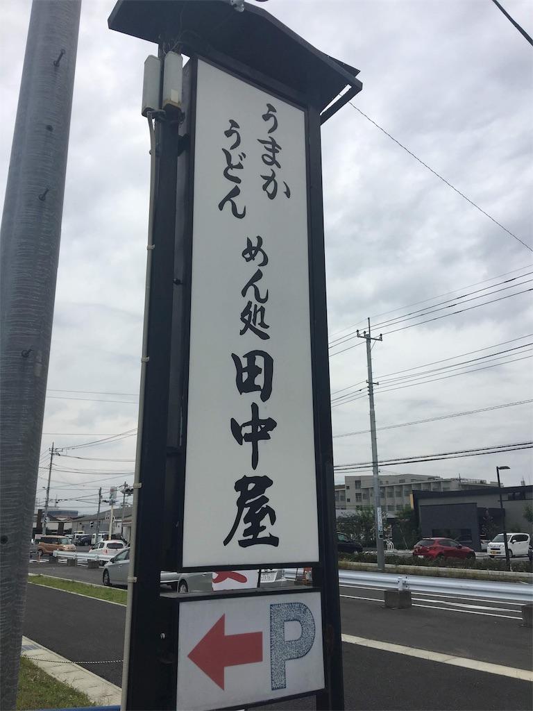 f:id:Star-Kazuma:20180930210336j:image
