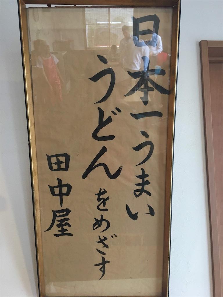 f:id:Star-Kazuma:20180930212411j:image