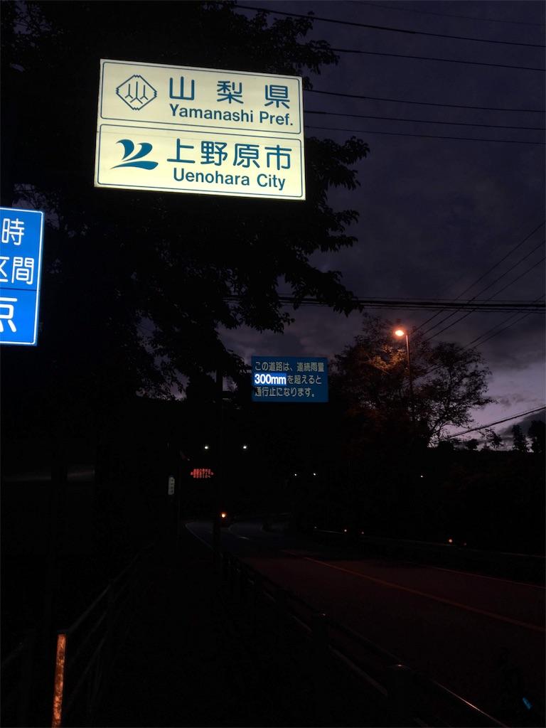 f:id:Star-Kazuma:20181012131411j:image