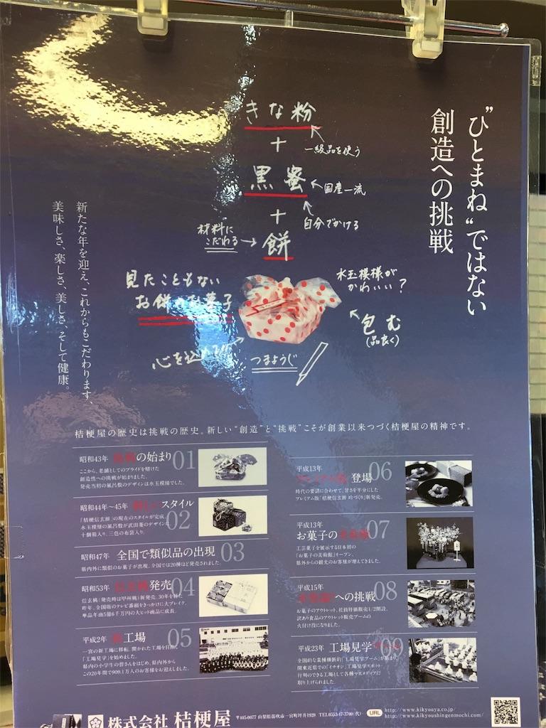 f:id:Star-Kazuma:20181012170110j:image