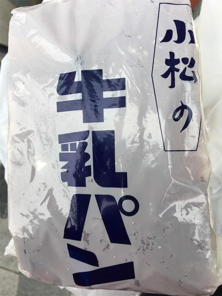 f:id:Star-Kazuma:20181012183737j:image
