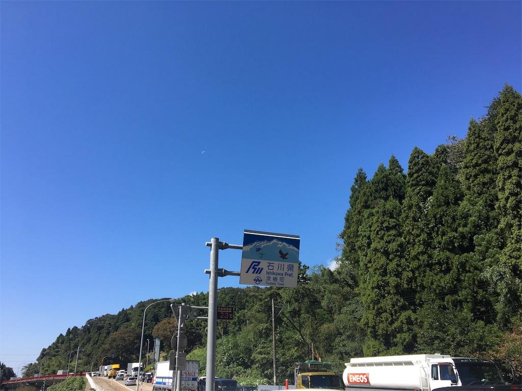 f:id:Star-Kazuma:20181108223454j:image