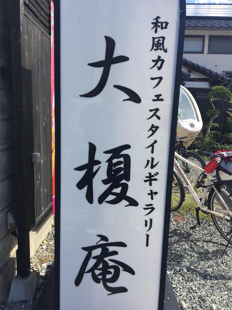 f:id:Star-Kazuma:20181114100231j:image