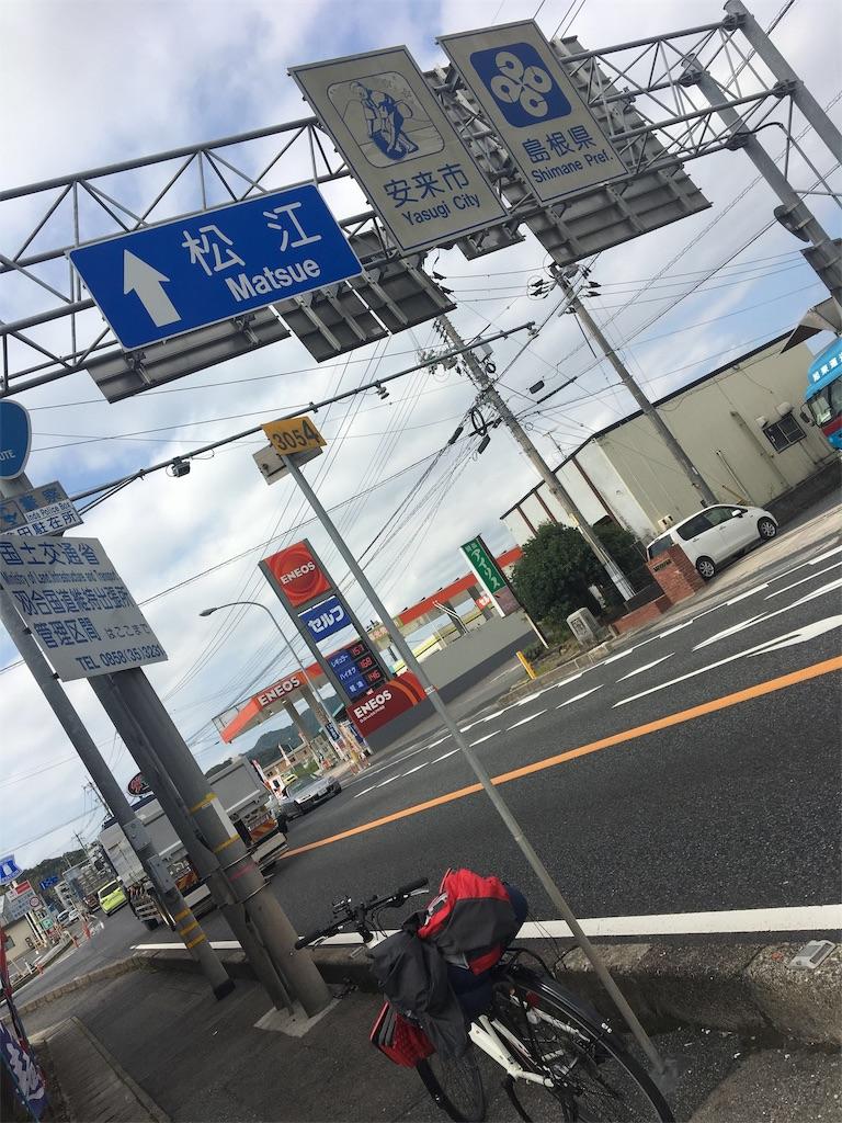 f:id:Star-Kazuma:20181116105420j:image