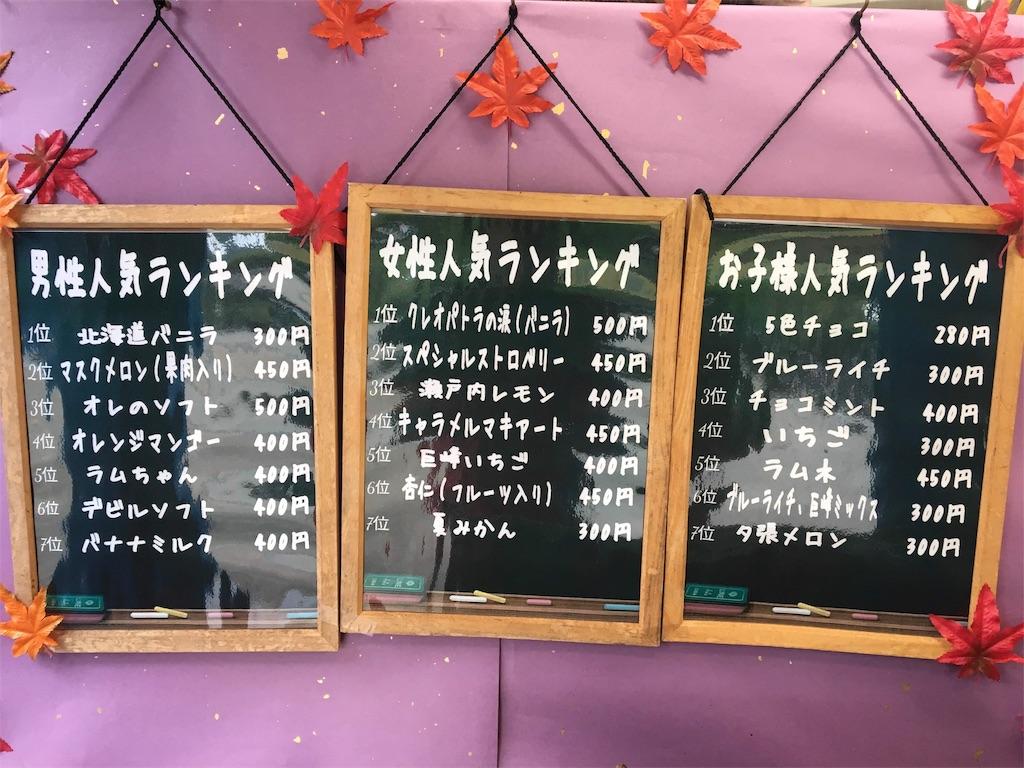 f:id:Star-Kazuma:20181118000134j:image