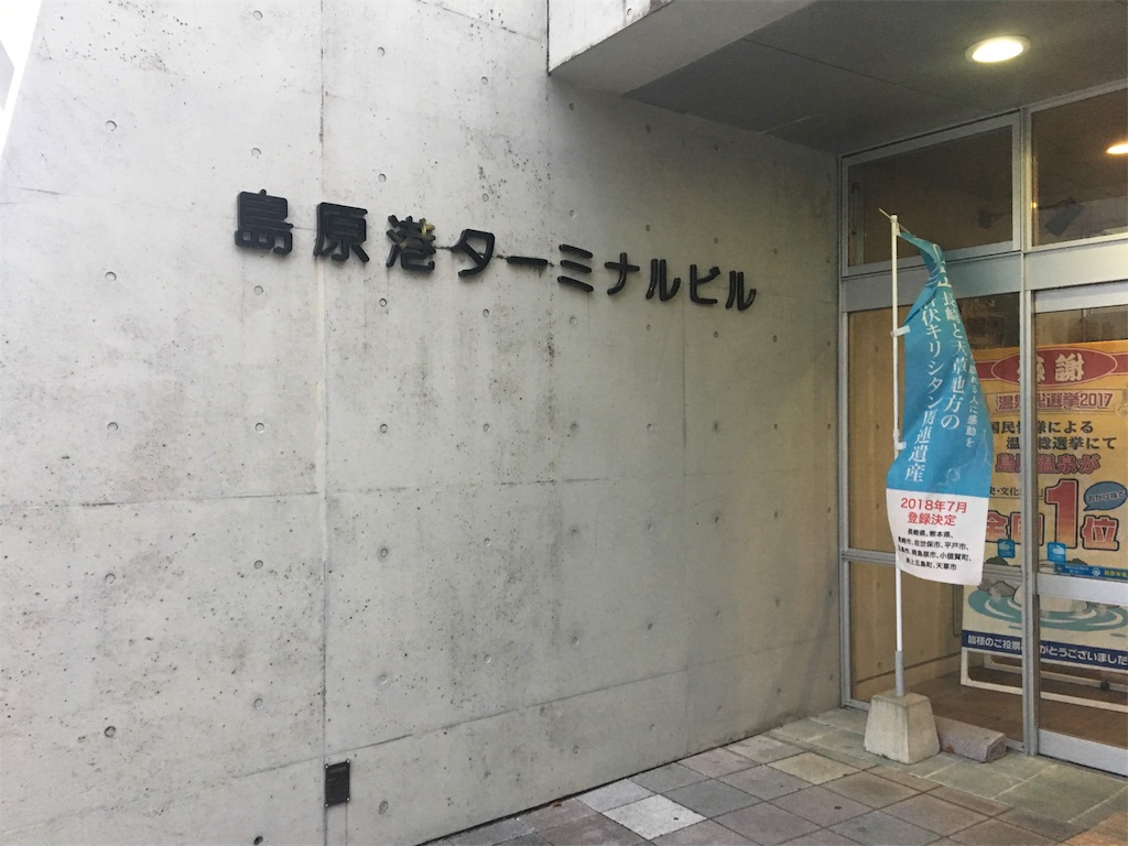 f:id:Star-Kazuma:20181123220734j:image