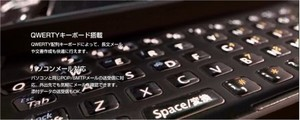f:id:Star-Mo:20051102000546j:image