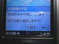 f:id:Star-Mo:20060802171847j:image