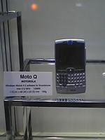 f:id:Star-Mo:20060901101125j:image