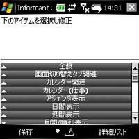 f:id:Star-Mo:20060909143639j:image