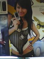 f:id:Star-Mo:20060915114621j:image