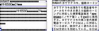 f:id:Star-Mo:20060920010505j:image