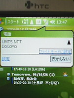 f:id:Star-Mo:20061025104744j:image