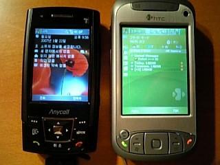 f:id:Star-Mo:20070122215644j:image:w160