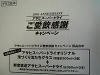 f:id:Star-Mo:20070512143733j:image