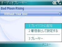 f:id:Star-Mo:20070924081054j:image
