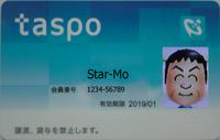 f:id:Star-Mo:20080603235102p:image