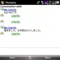 f:id:Star-Mo:20081011020348p:image