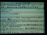 f:id:Star-Mo:20081117224214j:image