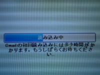 f:id:Star-Mo:20081117224215j:image