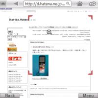 f:id:Star-Mo:20081123012228p:image
