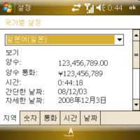 f:id:Star-Mo:20081203004654p:image