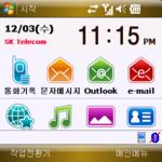 f:id:Star-Mo:20081203232431p:image