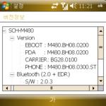 f:id:Star-Mo:20081203232758p:image