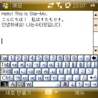 f:id:Star-Mo:20081215231206p:image