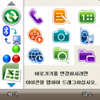 f:id:Star-Mo:20081217125504p:image