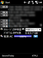 f:id:Star-Mo:20090105010355p:image