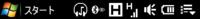 f:id:Star-Mo:20090107113403p:image