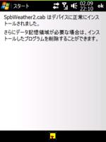 f:id:Star-Mo:20090216170932p:image