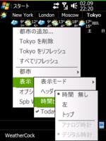 f:id:Star-Mo:20090216171419p:image