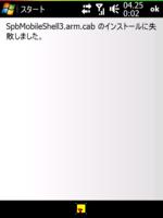 20090425001703