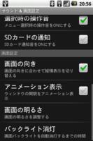 f:id:Star-Mo:20090713001454p:image