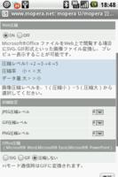 f:id:Star-Mo:20090713190107p:image