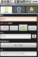 f:id:Star-Mo:20090715200454p:image