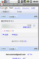 f:id:Star-Mo:20090715233844p:image