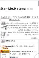 f:id:Star-Mo:20090722161721p:image