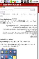 f:id:Star-Mo:20090722161722p:image