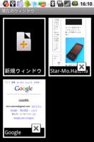 f:id:Star-Mo:20090722161723p:image