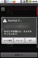 f:id:Star-Mo:20090727003157p:image