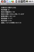f:id:Star-Mo:20090730003310p:image