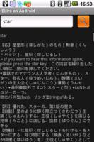 f:id:Star-Mo:20090802165916p:image