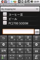 f:id:Star-Mo:20090822225357p:image